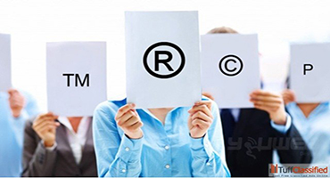 intellectual property patent management